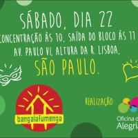Lista dos melhores blocos do pré-carnaval paulistano